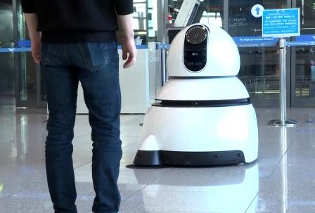Airport Cleaning Robot 02_s