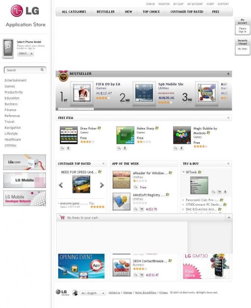 lg_application_store